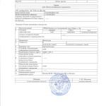 Кадастровый паспорт дома 146 по проспекту Мира
